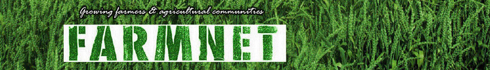 Farmnet header image 3